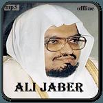 Ali Jaber Full Offline MP3 icon