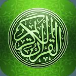 Oromo Quran MP3 Translation icon