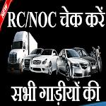RC/NOC Checker icon
