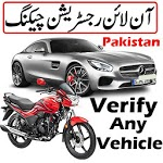 Verify Any Vehicle Pakistan icon