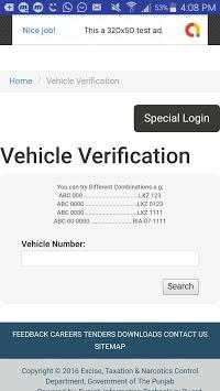 Verify Any Vehicle Pakistan APK screenshot 1